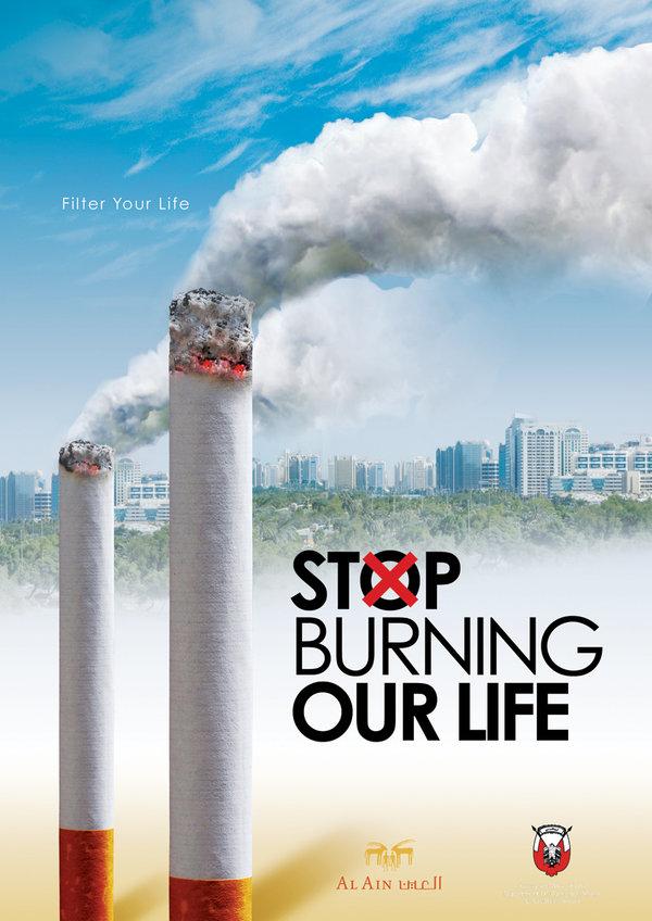 1-stop-smoking-ad-by-ayalmeir