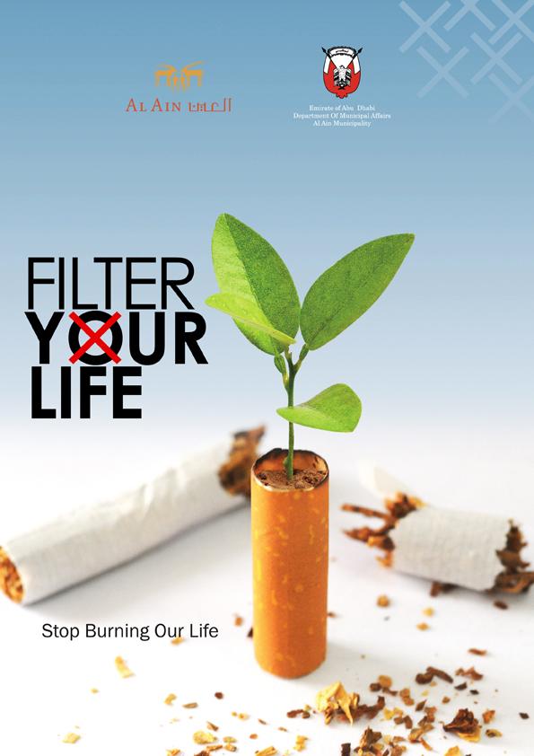2-smoking-advertisement-by-ayalmeir
