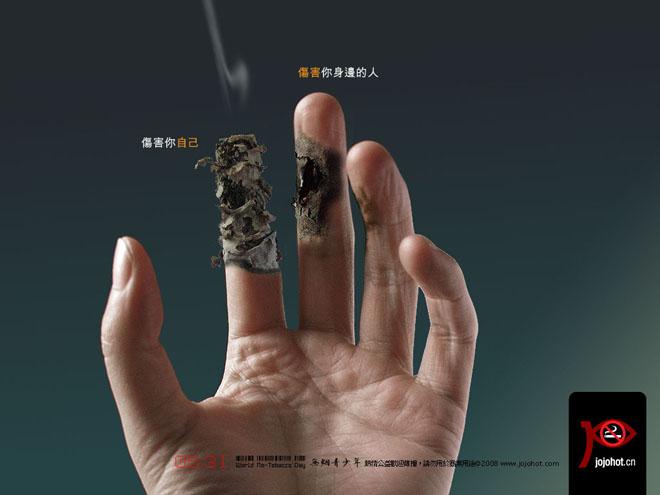 24-quit-smoking-ad