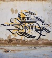 Urban_Calligraphy_Simon_Silaidis_Lucid_Dream_01-800x486
