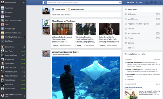 facebook_failed_news_feed_test_cropped