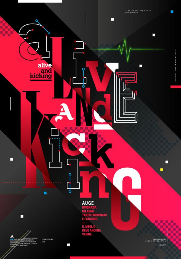 tipografik poster (18)